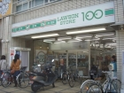 LAWSON STORE100 西ノ京店