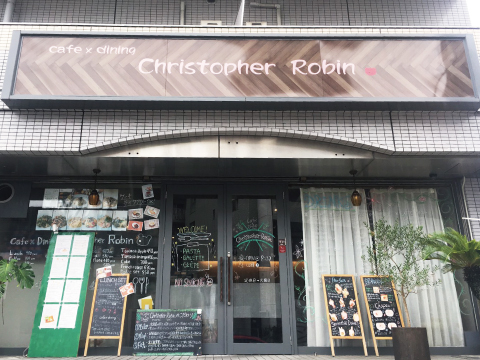 cafe×dining Christopher Robin
